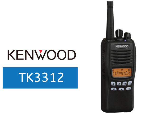 KENWOOD-TK3312-FULL-POWER-RADIO