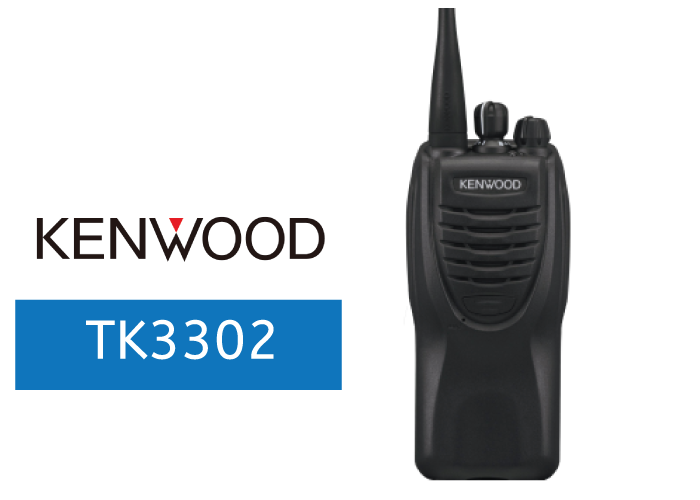 KENWOOD-TK3302-FULL-POWER-RADIO