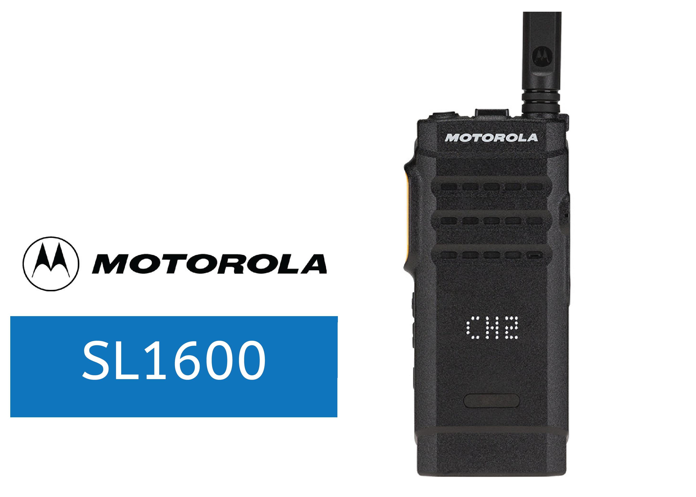 motorola-sl1600-digital-radio