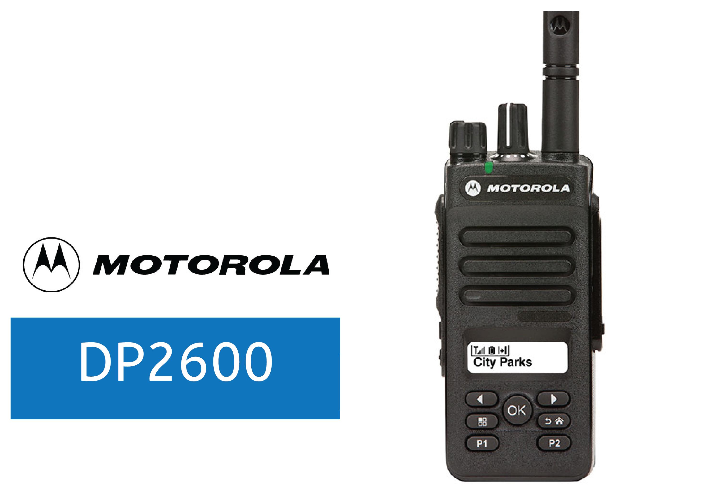 MOTOROLA-DP2600-DIGITAL RADIO