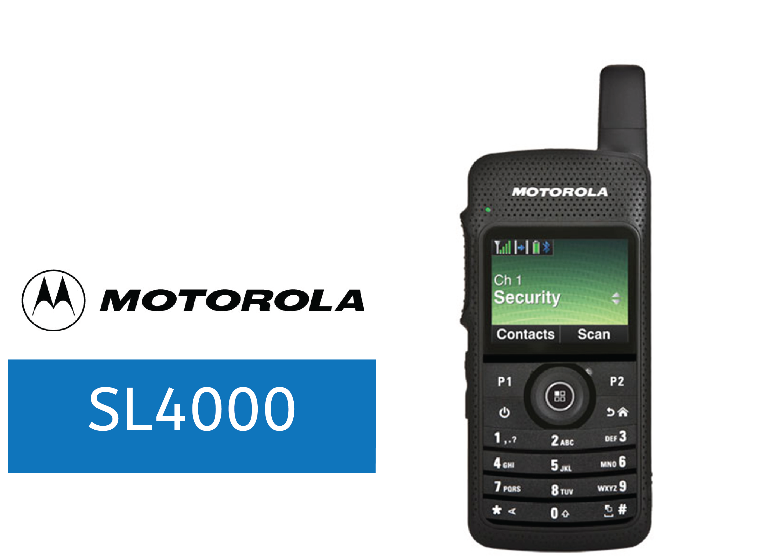 MOTOROLA-SL4000-DIGITAL RADIO