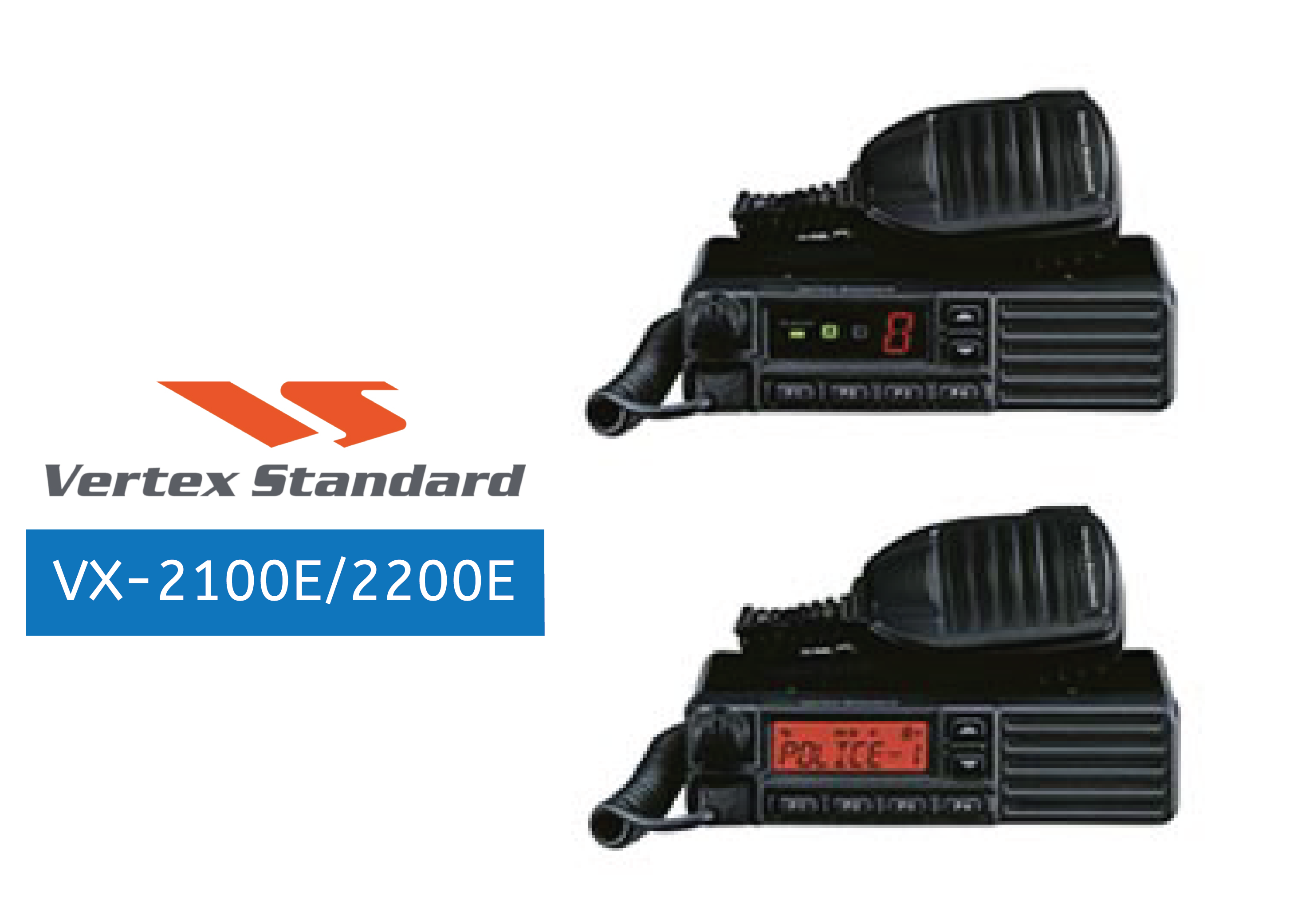 VERTEX-VX-2100E-IN-CAR-RADIO