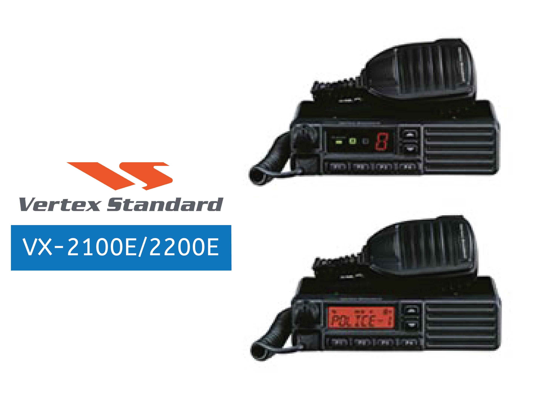 VERTEX-VX-2100E-IN-CAR-RADIO