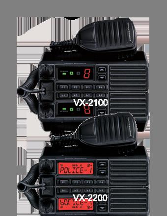 VERTEX-VX2100-IN-CAR-RADIO